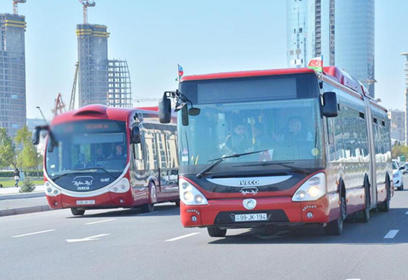 На игру Турция-Уэльс болельщиков будут перевозить экспресс-маршрутами