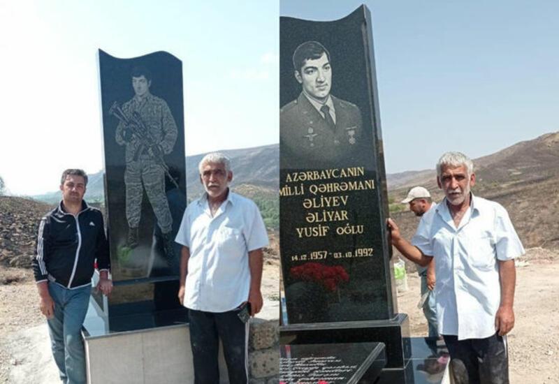 Восстановлена могила Национального героя Алияра Алиева