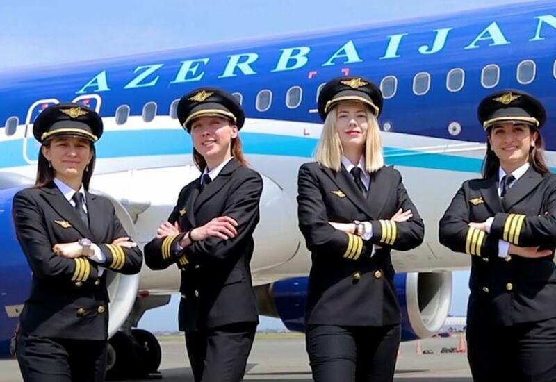 Первые женщины-пилоты авиакомпании «Азербайджанские Авиалинии»
