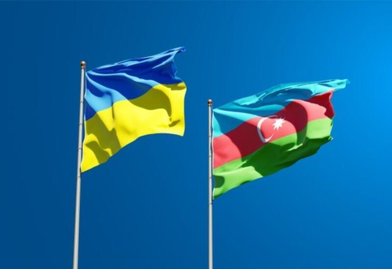 Между Азербайджаном и Украиной достигнуты соглашения в энергетической сфере
