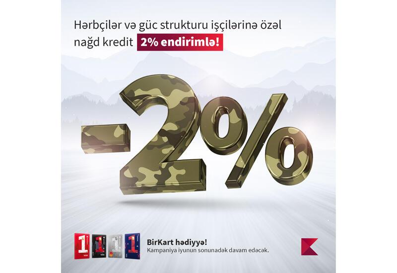 Kapital Bank предлагает военнослужащим кредит наличными на льготных условиях (R)