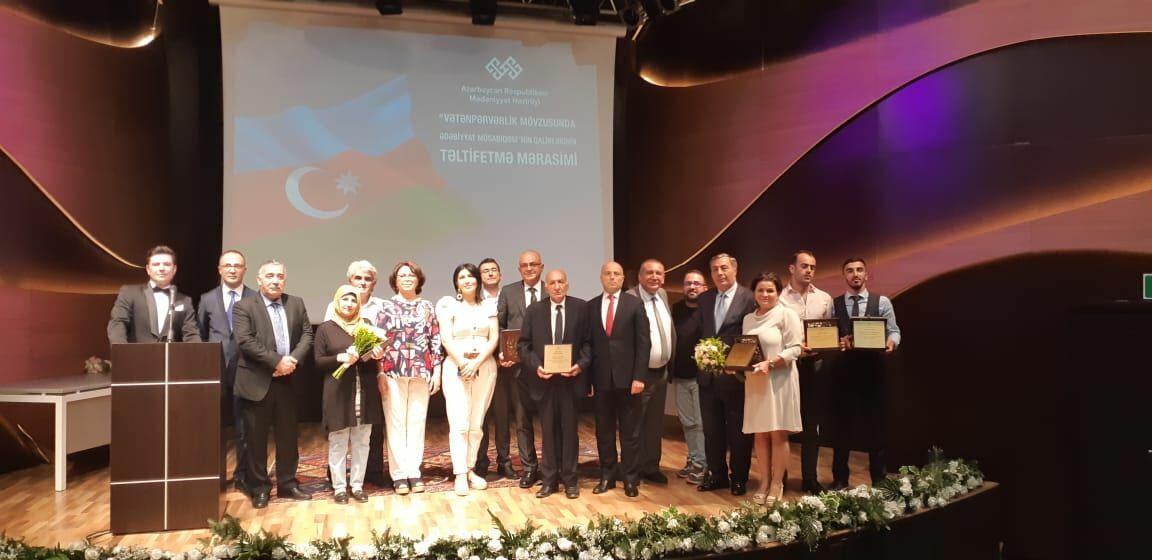 В Баку состоялась церемония награждения победителей конкурса на патриотическую тему