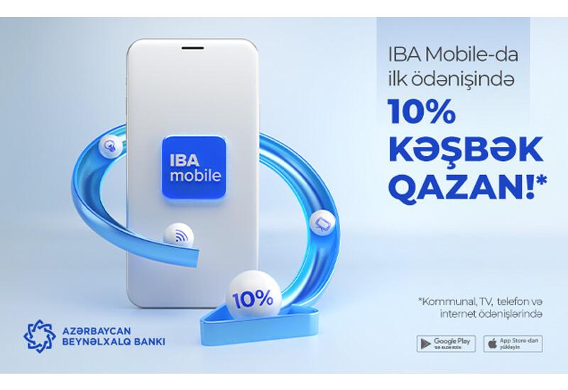 Совершайте платежи через мобильное приложение – получайте кэшбэк 10%!