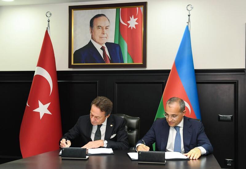 Турецкий холдинг инвестирует в экономику Азербайджана