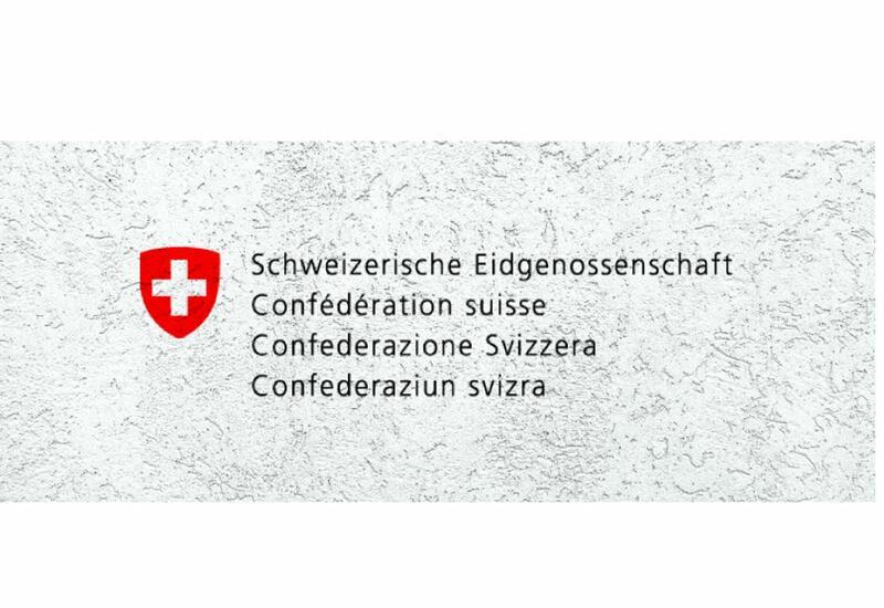 Швейцария расширяет доступ к финансированию для МСП Азербайджана