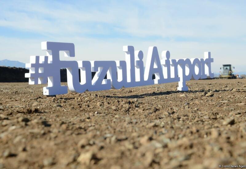 Товары, импортируемые для строительства аэропортов в Физули, Лачине и Зангилане, освобождены от таможенной пошлины