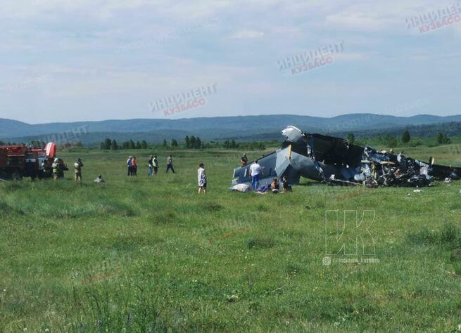 В России разбился самолет