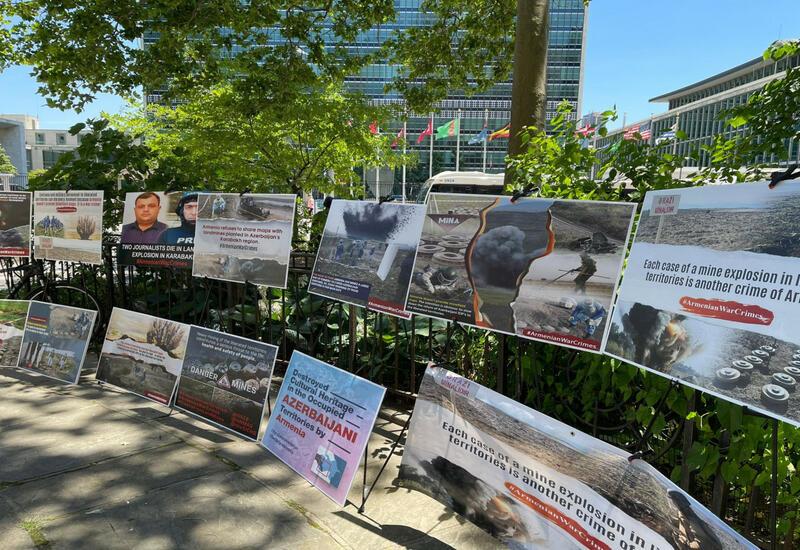 В Нью-Йорке почтили память азербайджанских журналистов
