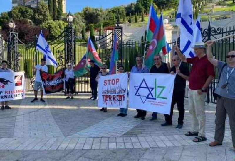 В Израиле при организации «АзИз» прошел митинг протеста азербайджанцев против армянского террора