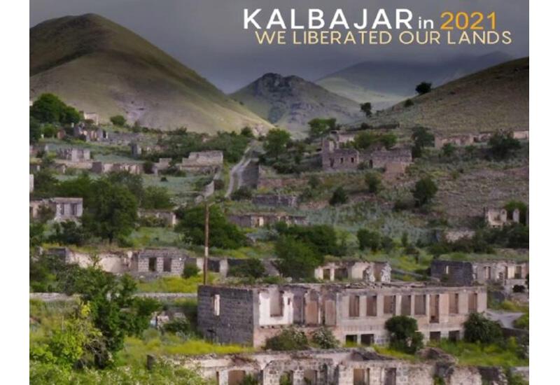 Вот как выглядит сегодня Кельбаджар