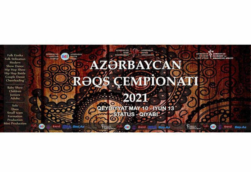 Определены победители чемпионата Азербайджана по танцам 2021 года