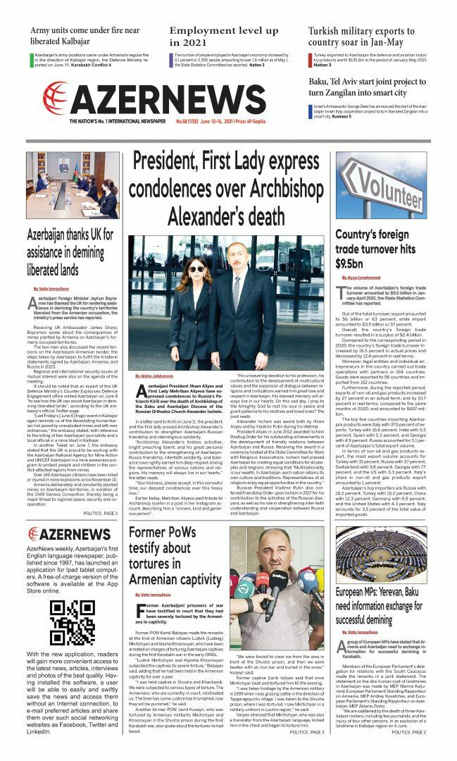 Печатная версия газеты Azernews будет издаваться в трех различных дизайнах
