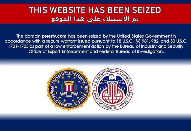 США взяли под контроль домены двух иранских и одного йеменского телеканалов