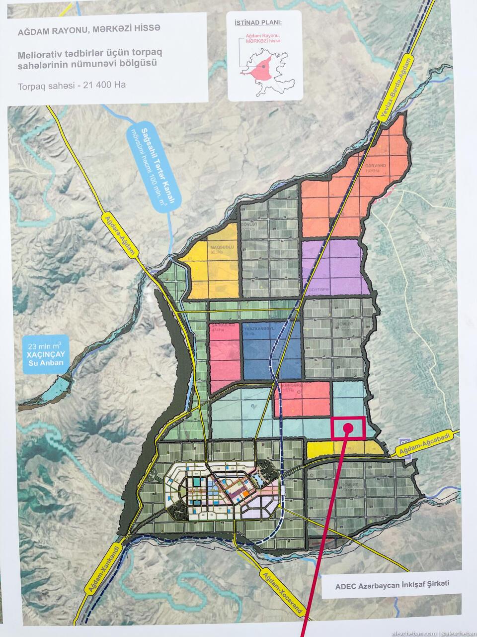 Цифровой город будущего в Карабахе