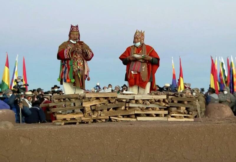 В Боливии встретили новый, 5 529-й год
