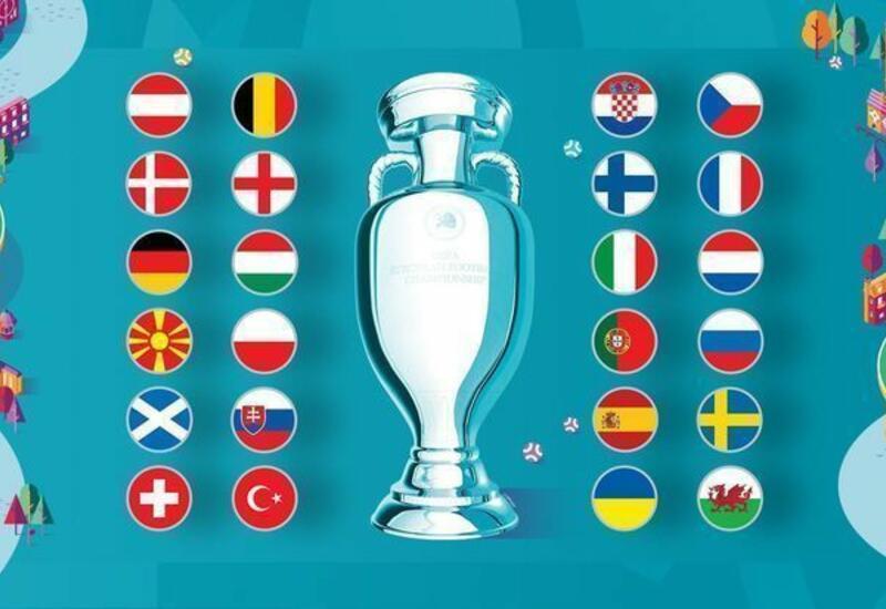 ЕВРО-2020: сегодня состоятся еще четыре матча