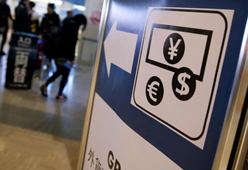 Мировым центробанкам помогут в борьбе за деньги будущего