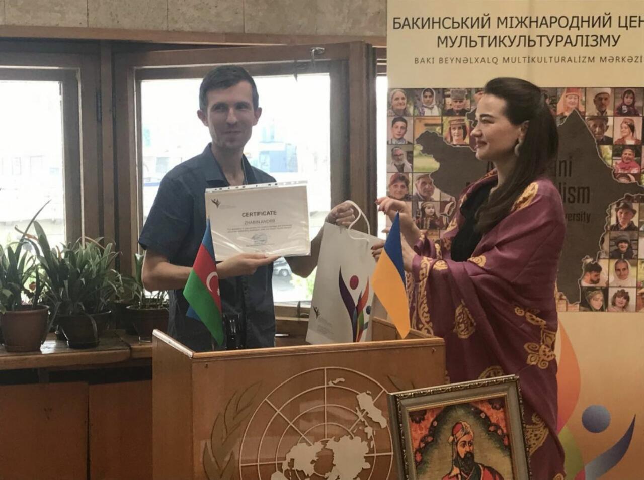 В Украине представлено уникальное исследование о творчестве Низами Гянджеви