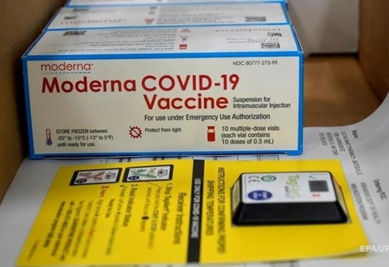 Moderna изменила название своей вакцины