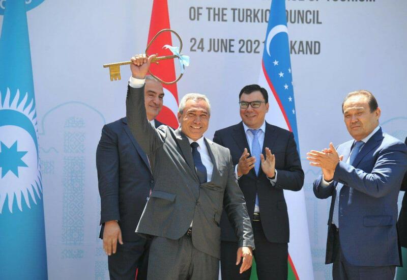 Объявлена туристическая столица Тюркского совета