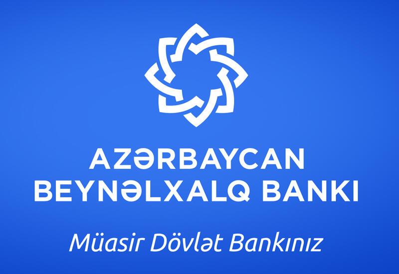 Акционеры ОАО «Международный Банк Азербайджана» провели общее собрание (R)