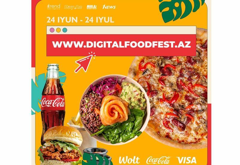 Сегодня стартует самый вкусный фестиваль сезона Digital Food Festival Tropical Edition