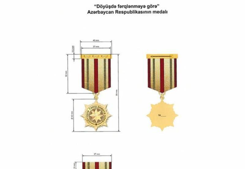 """Группа азербайджанских военнослужащих награждена медалью """"За отличие в бою"""""""