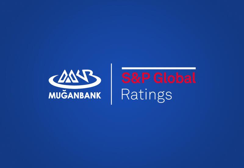 Рейтинги ОАО «Муганбанк» повышены с «ССС+/С» до «В-/В» (R)