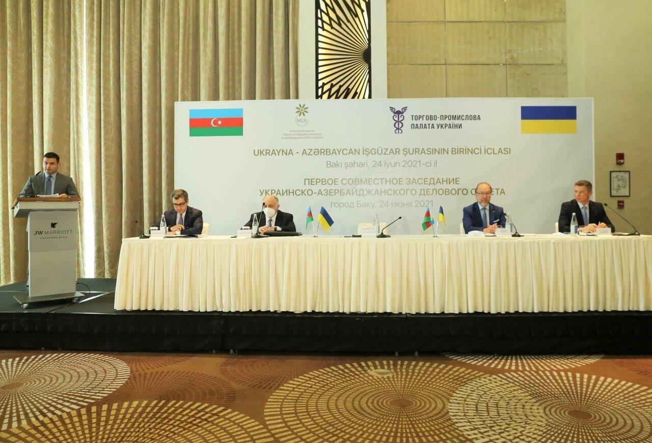 Создан украинско-азербайджанский деловой совет