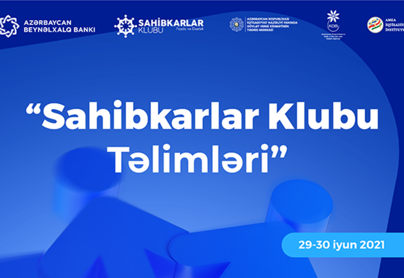 Тренинг для предпринимателей от Международного Банка Азербайджана (R)