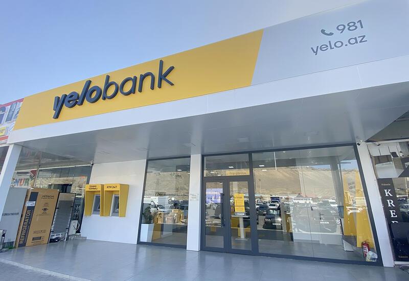 Yelo Bank открывает филиал в Садарак в новом концепте