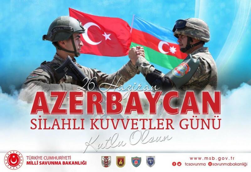 Минобороны Турции поздравило азербайджанских военнослужащих