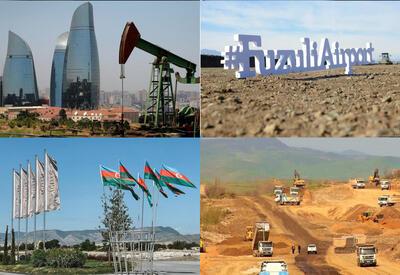 Развивающаяся экономика и амбициозные проекты в Карабахе  - Азербайджан вновь удивляет мир успехом