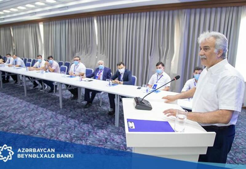 Международный Банк Азербайджана провел мероприятие по теме расширения возможностей предпринимателей