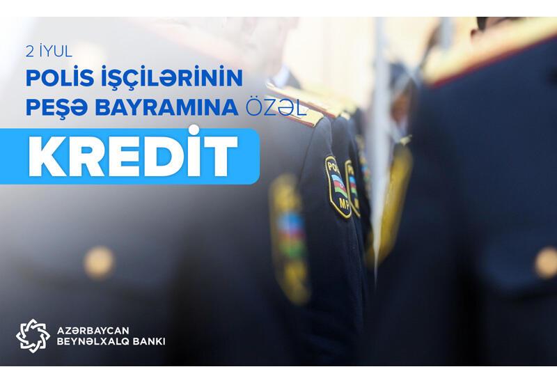 Международный Банк Азербайджана запускает кампанию для сотрудников полиции!