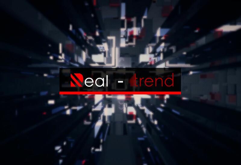 Представлен очередной выпуск еженедельного экономического проекта Real – Trend