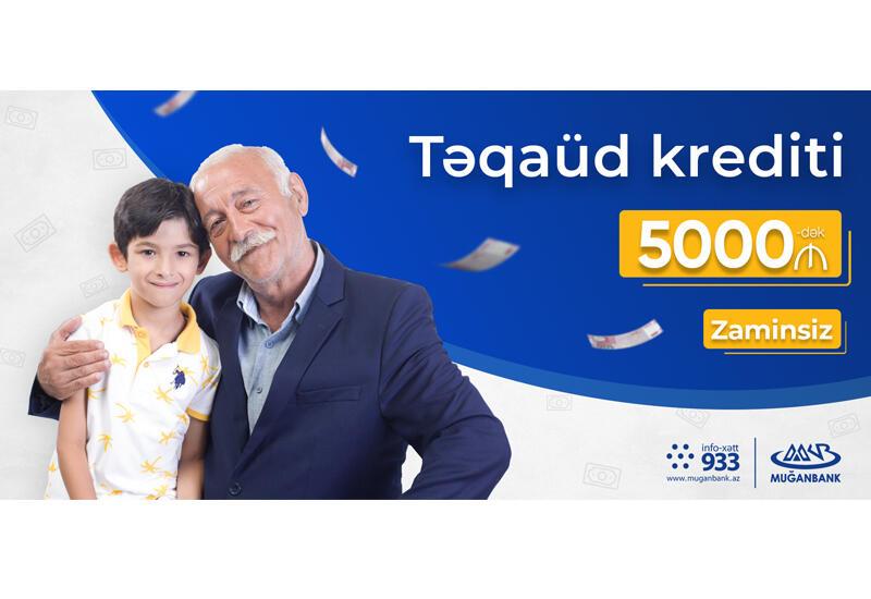 Кредитное предложение для пенсионеров от ОАО «Муганбанк» (R)