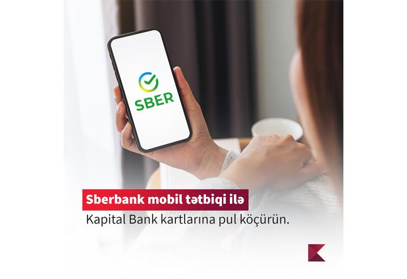Kapital Bank расширяет сотрудничество с российским Сбербанком