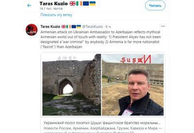 Нападки армян на посла Украины в Азербайджане свидетельствуют о том, насколько мифическое армянство далеко от реального мира - британский эксперт
