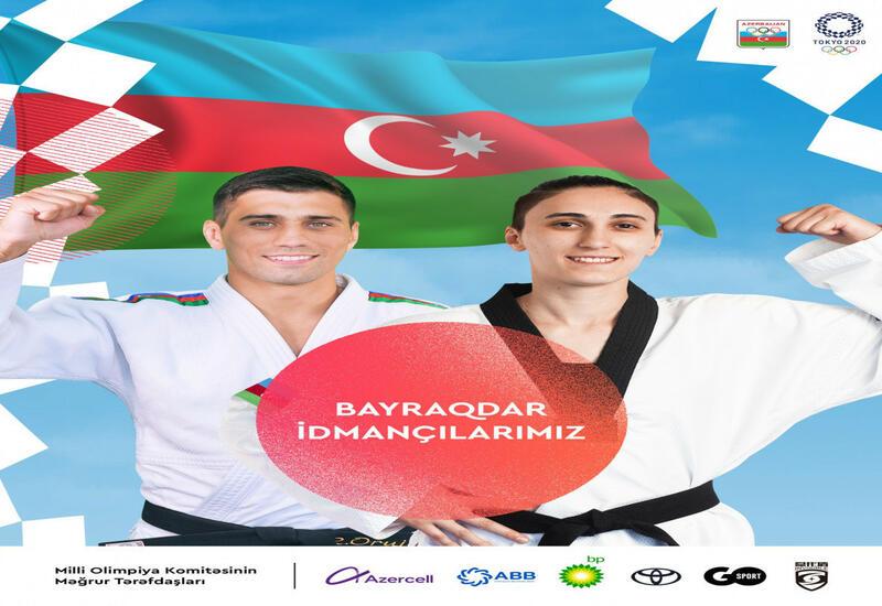 Названы знаменосцы сборной Азербайджана на церемонии открытия игр Токио-2020