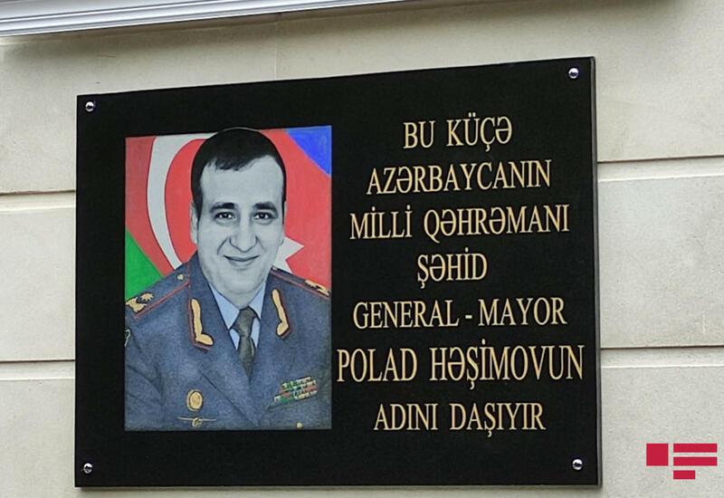 В Сумгайыте состоялась церемония открытия памятника и барельефа памяти Полада Гашимова