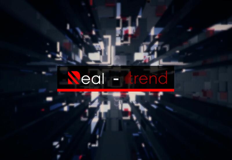 Представлен очередной выпуск программы Real – Trend