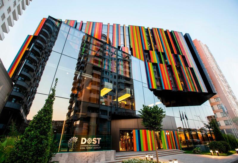 Сеть центров DOST до 2025 года охватит весь Азербайджан
