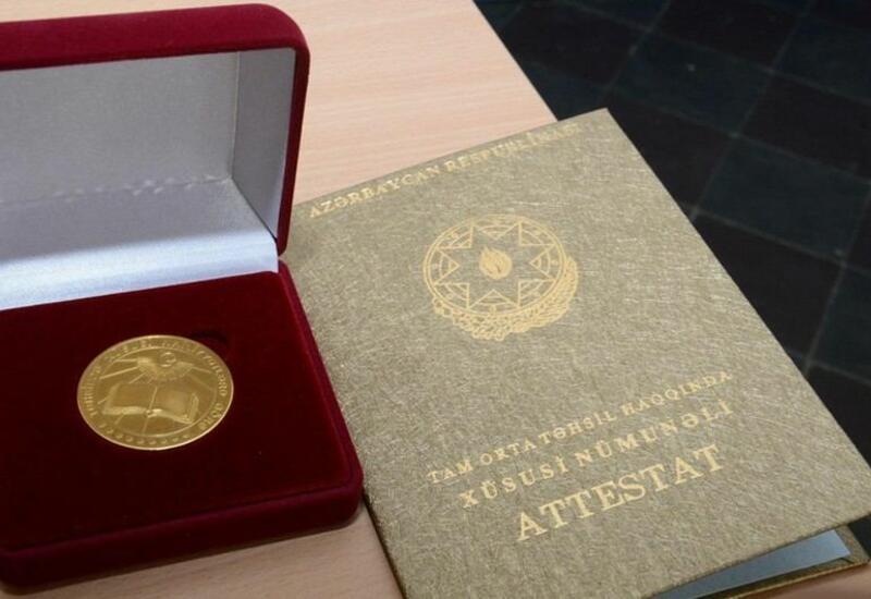 Названо число учащихся, окончивших школы в Баку с золотой и серебряной медалью