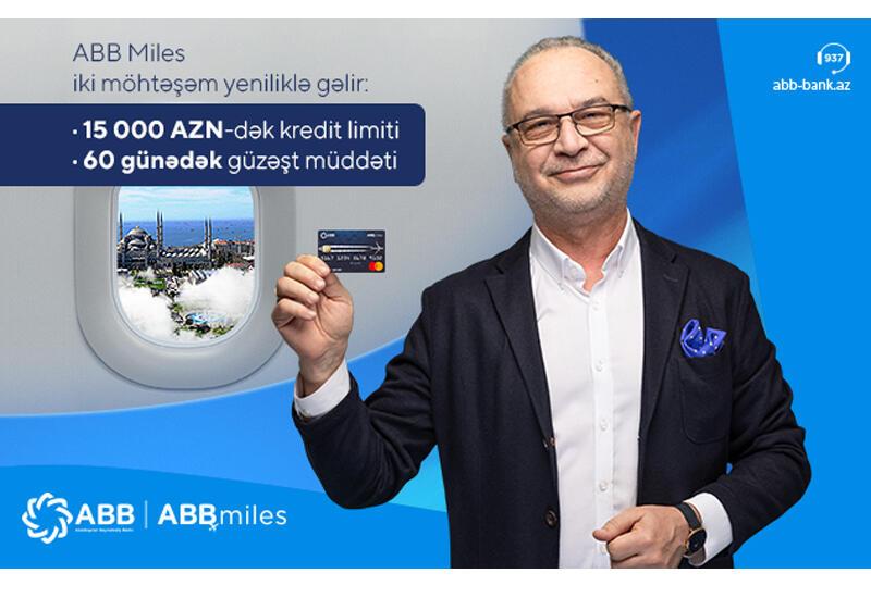 Новые возможности от карты АВВ-Miles (R)