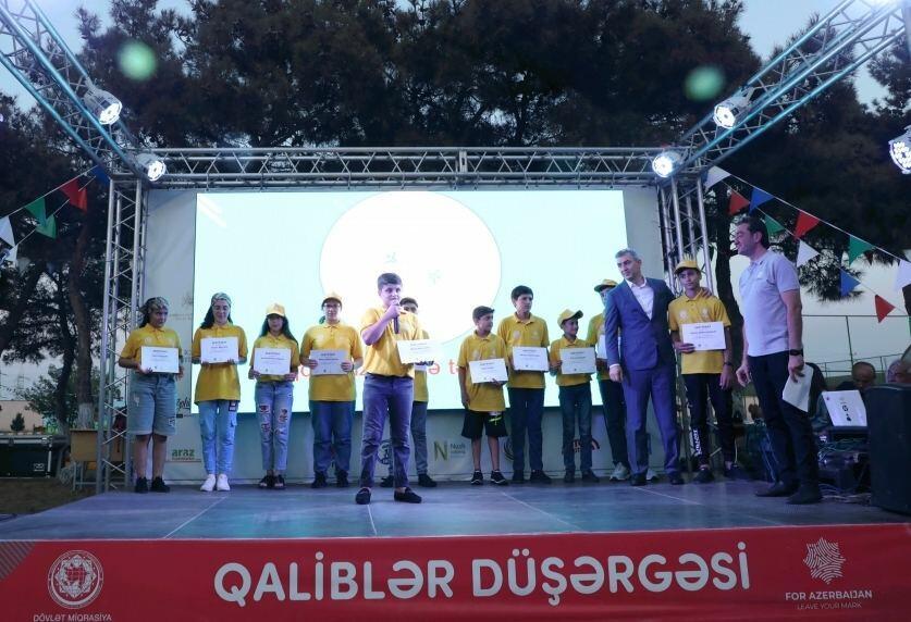 Российская звезда Яна Батыршина и деятели культуры поддержали детей шехидов Отечественной войны Азербайджана