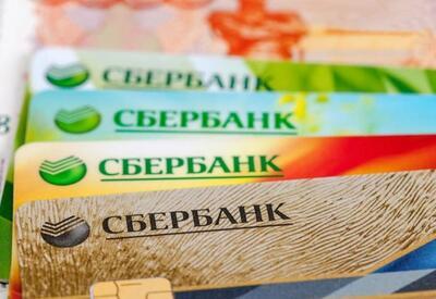 Армяне пытаются подорвать авторитет России на Южном Кавказе, используя российские банки - ПОДРОБНОСТИ