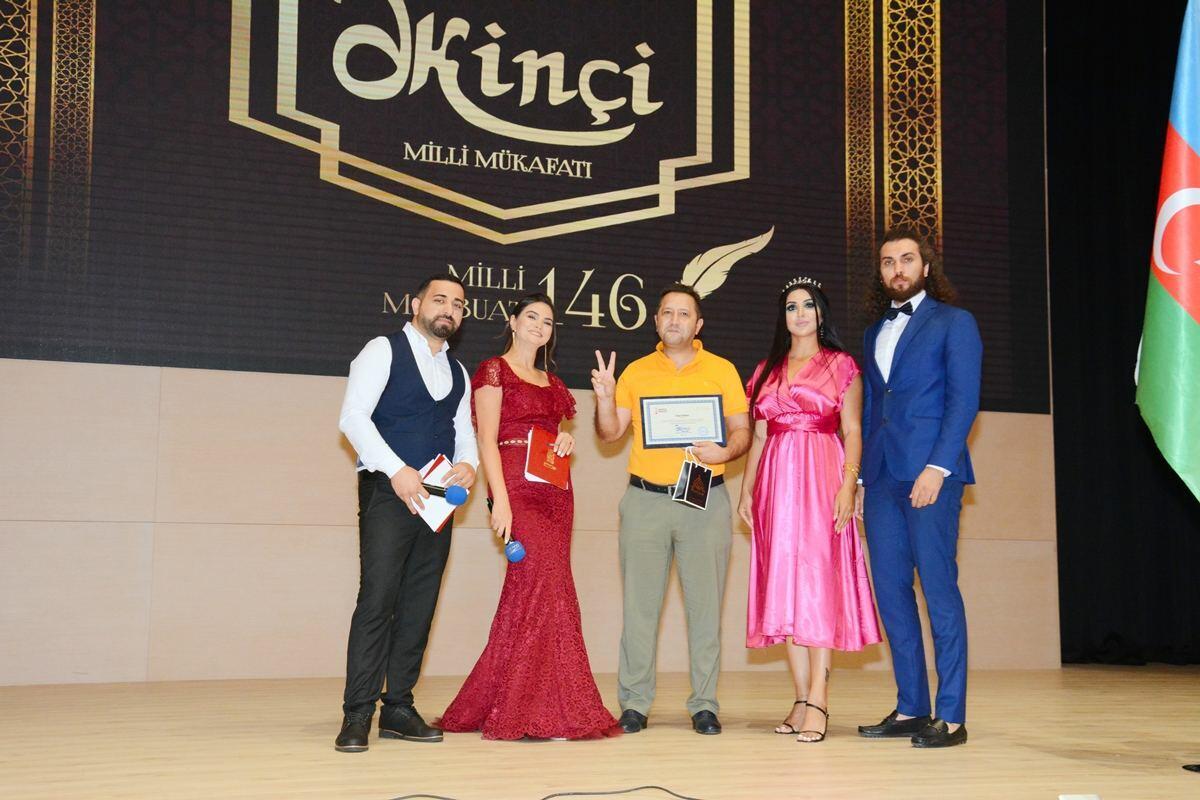 В Баку прошла церемония награждения премией Əkinçi ко Дню национальной прессы