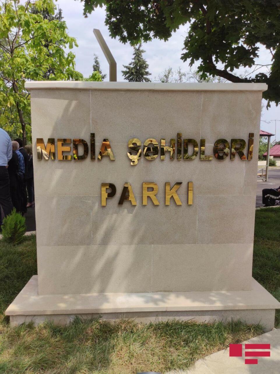 В Губе открылся парк «Media şəhidləri»