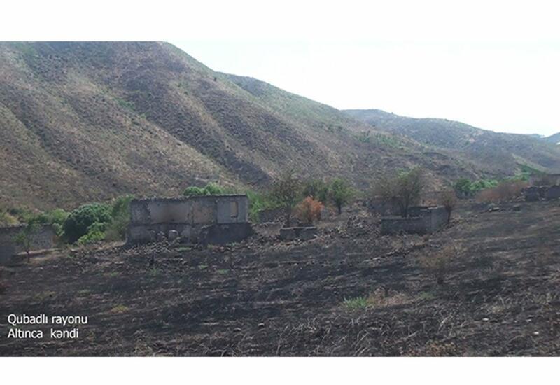 Село Алтынджа Губадлинского района